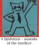 Þjóðvitnir - mistake of the intellect