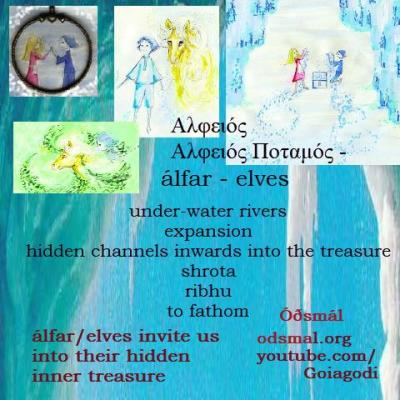 Álfar, elves, invite us into their hidden treasure